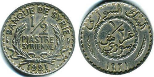 1/2 Piastre Syria Copper-Nickel 