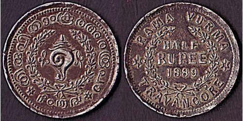 1/2 Rupee Travancore (1102–1949)