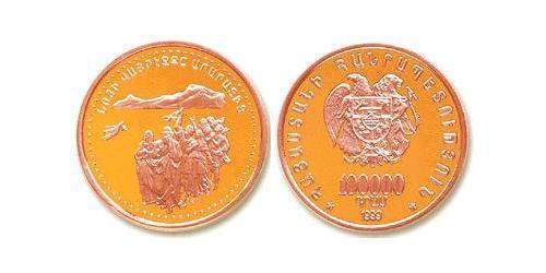 100000 Драм Армения (1991 - ) Золото