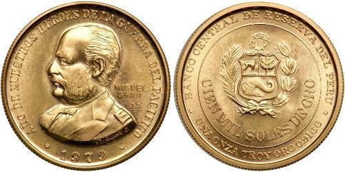 100000 Sol Peru Gold