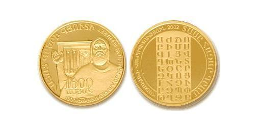 10000 Драм Армения (1991 - ) Золото
