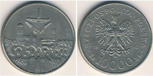 10000 Злотий Польська Народна Республіка (1952-1990) Нікель/Мідь