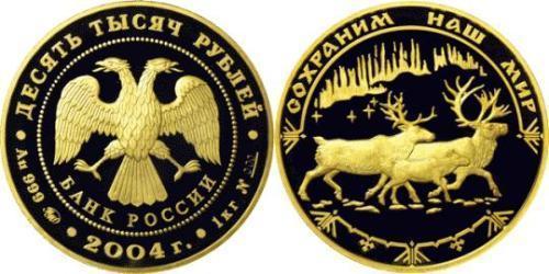 10000 Рубль Российская Федерация  (1991 - ) Золото