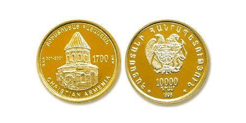 10000 Dram Armenia (1991 - ) Gold