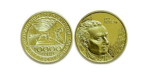 10000 Dram Armenia (1991 - ) Gold
