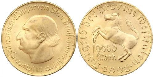 10000 Mark Germany Brass