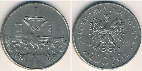 10000 Zloty République populaire de Pologne (1952-1990) Cuivre/Nickel