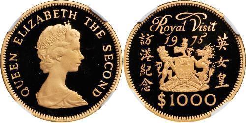 1000 Доллар Гонконг Золото Елизавета II (1926-)