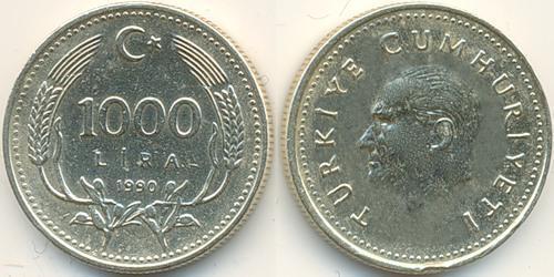 1000 Лира Турция (1923 - ) Латунь