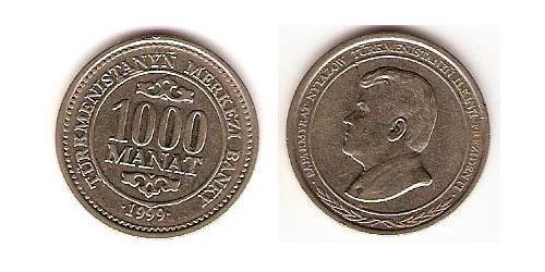 1000 Манат Туркмения (1991 - ) Никель/Сталь