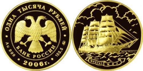 1000 Рубль Российская Федерация  (1991 - ) Золото