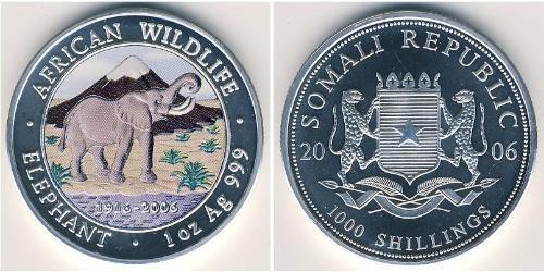 1000 Шиллинг Сомали Серебро