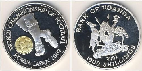 1000 Шиллинг Уганда Серебро