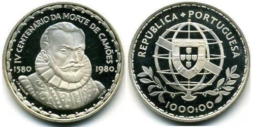 1000 Эскудо Португальская Республика (1975 - ) Серебро