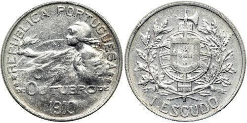 1000 Reis First Portuguese Republic (1910 - 1926) Silver