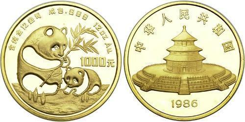 1000 Yuan China Gold