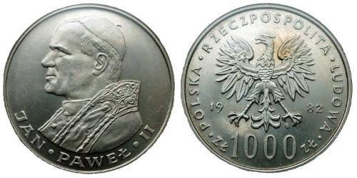 1000 Zloty 波兰人民共和国 (1944 - 1989)  若望·保祿二世 (1920 - 2005)