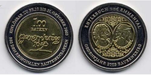 100 Батц Швейцария Биметалл