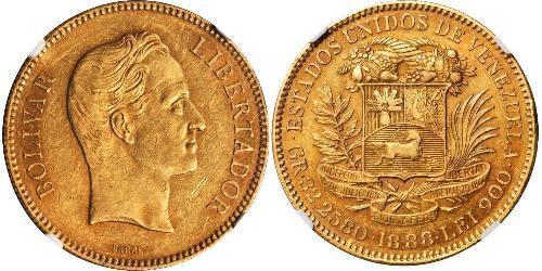 100 Боливар Венесуэла Золото Simon Bolivar (1783 - 1830)
