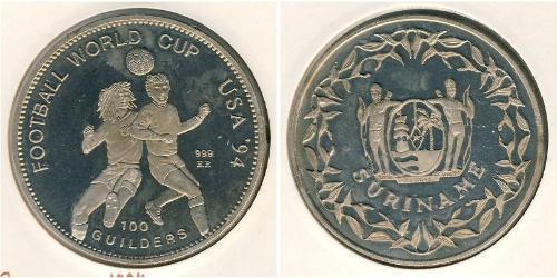 100 Гульден Суринам Серебро