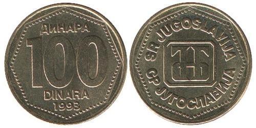 100 Динар Социалистическая Федеративная Республика Югославия (1943 -1992) Латунь