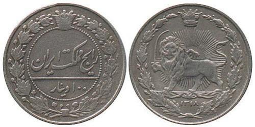 100 Динар Иран Никель/Медь