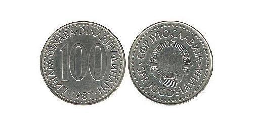 100 Динар Социалистическая Федеративная Республика Югославия (1943 -1992) Цинк/Медь