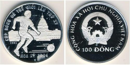 100 Донг Вьетнам Серебро