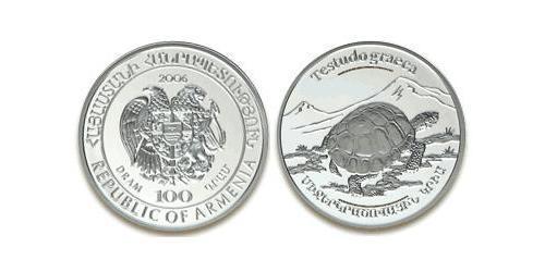 100 Драм Армения (1991 - ) Серебро