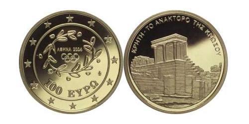 100 Евро Греческая Республика  (1974 - ) Золото