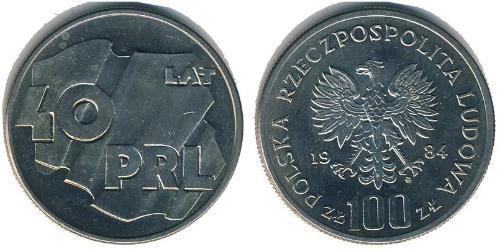 100 Злотий Польська Народна Республіка (1952-1990) Нікель/Мідь