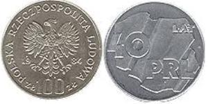 100 Злотый Польская Народная Республика (1952-1990) Медь/Никель