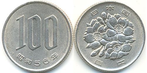 100 Иена Япония Никель/Медь
