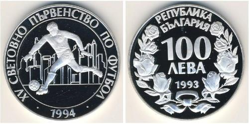 100 Лев Болгария Серебро
