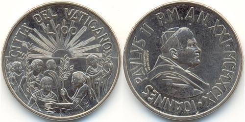 100 Лира Ватикан (1926-) Никель/Медь Иоанн Павел II (1920 - 2005)