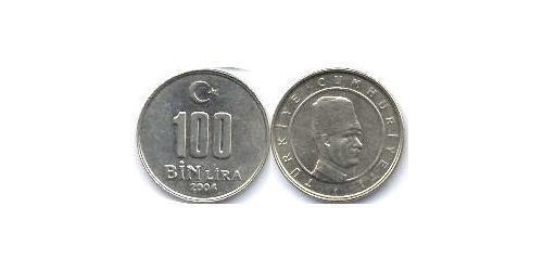 100 Лира Турция (1923 - ) Никель/Медь