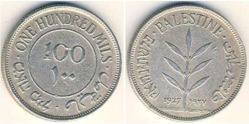 100 Міль Палестина Срібло