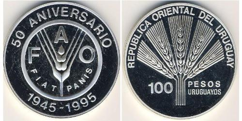100 Песо Уругвай Серебро