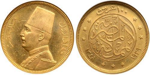100 Пиастр Королевство Египет (1922 - 1953) Золото Ахмед Фуад I (1868 -1936)