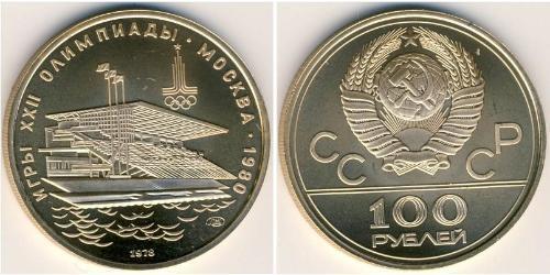 100 Рубль СССР (1922 - 1991) Золото