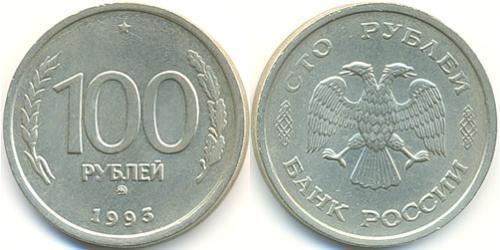 100 Рубль Российская Федерация  (1991 - ) Никель/Медь