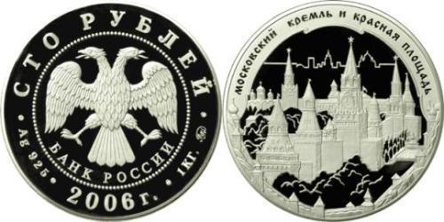 100 Рубль Российская Федерация  (1991 - ) Серебро