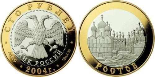 100 Рубль Российская Федерация  (1991 - )