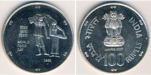 100 Рупия Индия (1950 - ) Серебро