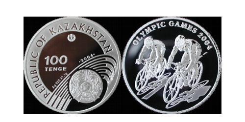 100 Тенге Казахстан (1991 - ) Серебро