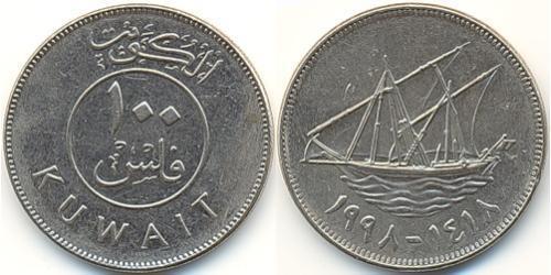 100 Филс Кувейт Никель/Медь