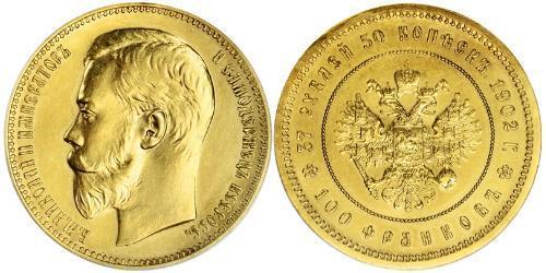 100 Франк / 37.5 Рубль Российская империя (1720-1917) Золото Николай II (1868-1918)