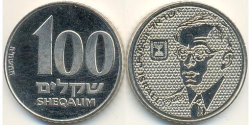 100 Шекель Израиль (1948 - ) Никель/Медь