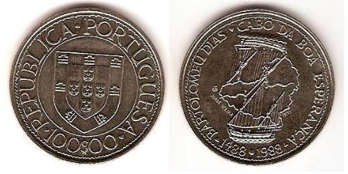 100 Эскудо Португальская Республика (1975 - ) Никель/Медь