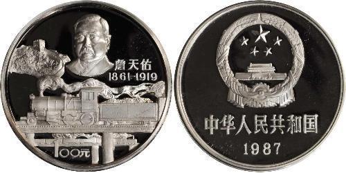 100 Юань Китайська Народна Республіка